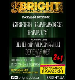 Green Karaoke party