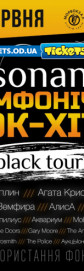 Resonance: Black Tour