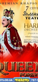 Hardy Orchestra - Queen Forever
