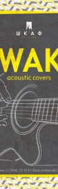Awake acoustic covers