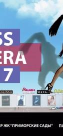 Miss Riviera 2017