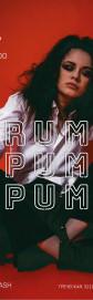 22/06 Rum Pum Pum | Шкаф