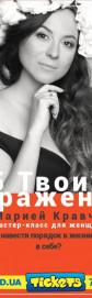 5 Твоих отражений с Марией Кравчук