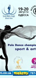 Чемпионат по Pole Dance Lordes Cup Black Sea