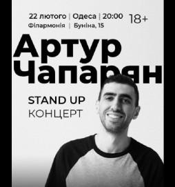 АРТУР ЧАПАРЯН   Stand up